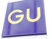 GU(ジーユー) 堺プラットプラット店