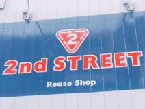 2nd STREET(セカンドストリート) 堺北花田店