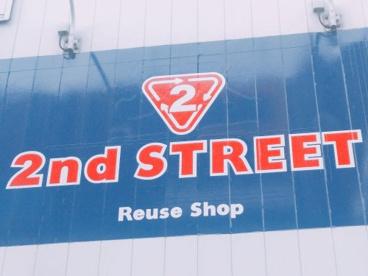 2nd STREET(セカンドストリート) 堺北花田店の画像1