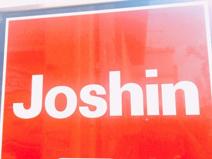 Joshin (ジョーシン) 三国ヶ丘店 キッズランド