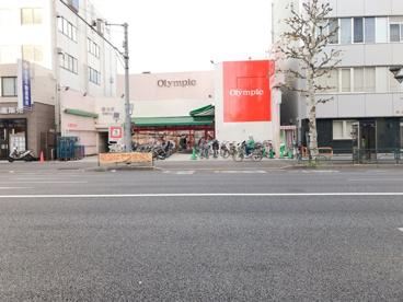オリンピック 中野坂上店の画像1