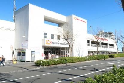 オーケー南大沢店の画像1