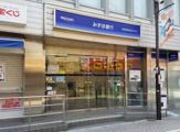 みずほ銀行 高円寺北口支店