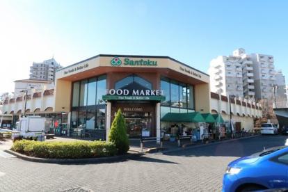 三徳南大沢店の画像1