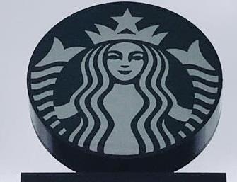 スターバックスコーヒー 堺フェニックス通り 利晶の杜店の画像1