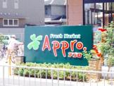 食品館アプロ 堺店