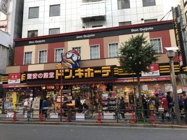 ドン・キホーテ 新大久保駅前店の画像1
