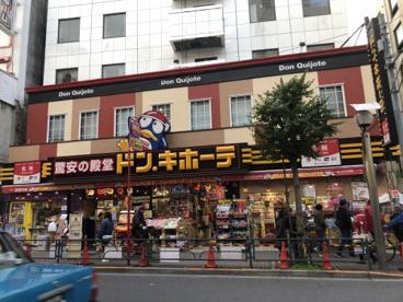 ドン・キホーテ 新大久保駅前店の画像2