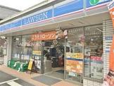 ローソン中村2丁目店