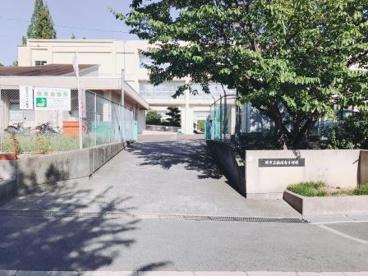 堺市立槇塚台小学校の画像2
