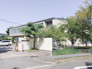 堺市立城山台小学校の画像2