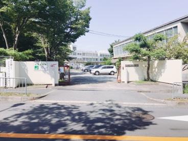 堺市立城山台小学校の画像3