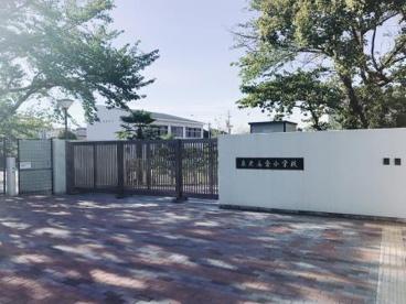 堺市立泉北高倉小学校の画像1