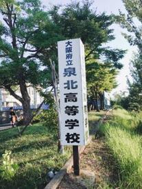 大阪府立泉北高等学校の画像3