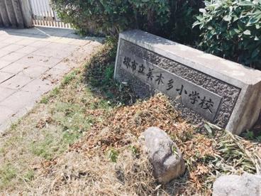 堺市立美木多小学校の画像5
