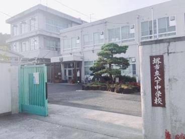 堺市立八下中学校の画像2