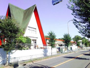 赤坂台幼稚園の画像3