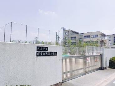 堺市立大泉小学校の画像4
