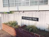 堺市立竹城台小学校