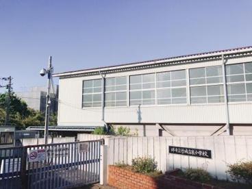 堺市立竹城台小学校の画像3