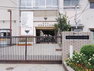 堺市立東浅香山小学校の画像2