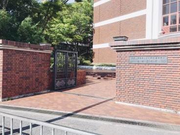 帝塚山学院泉ケ丘中学校高等学校の画像1