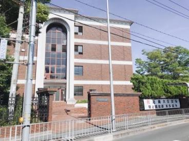 帝塚山学院泉ケ丘中学校高等学校の画像4