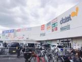 ペットプラザ中百舌鳥店観賞魚・小動物コーナー