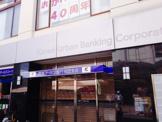 関西アーバン銀行 初芝支店