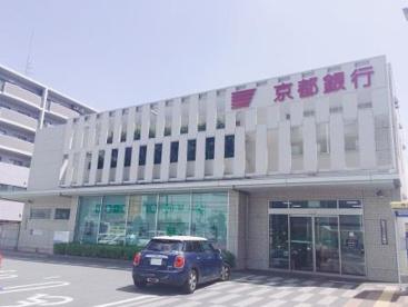 京都銀行堺北花田支店の画像1