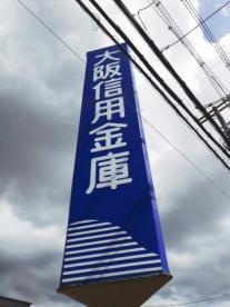 大阪信用金庫金岡町支店の画像1