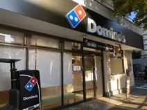 ドミノ・ピザ 小豆沢店
