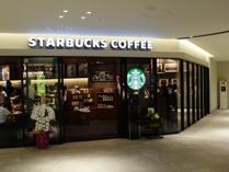 スターバックスコーヒー千里中央店