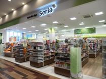 Seria(セリア) イオンSENRITO店