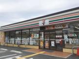 セブンイレブン 神戸垂水南多聞台店