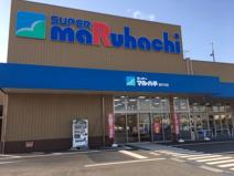 スーパーマルハチ鹿の子台店