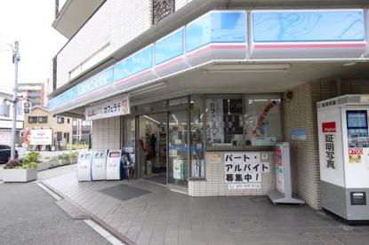 ローソン 津田沼東店の画像1
