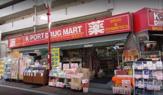 ケイポート(K-PORT) 梅屋敷店