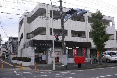 藤沢今田郵便局の画像1