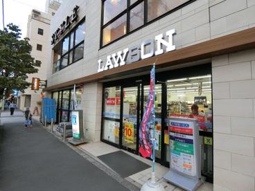 ローソン 成城学園前駅西口店の画像1