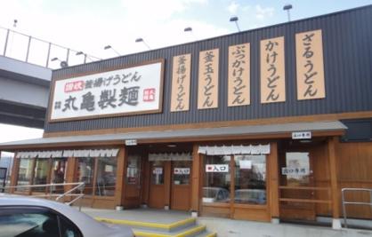 丸亀製麺賀茂の画像1