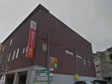 西日本シティ銀行七隈の画像1