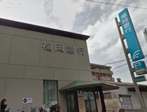 福岡銀行六本松