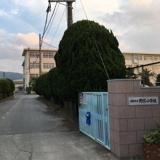 野芥小学校