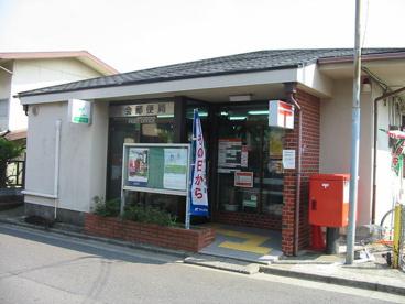 六会郵便局の画像1