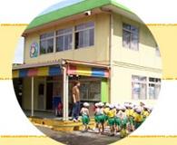 学校法人 八千代富士幼稚園