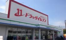 ファミリーマートドラッグイレブン玉名店