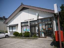 三条本成寺郵便局の画像1