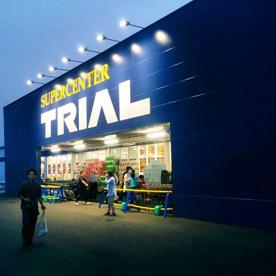 SUPER CENTER TRIAL(スーパーセンタートライアル) 近江八幡店の画像1