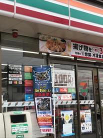セブンイレブン 近江八幡土田町店の画像1